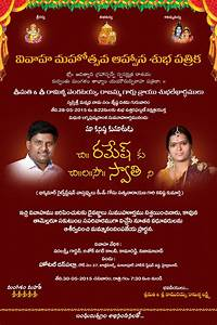 Photos thagubothu ramesh wedding invitation pictures for Wedding invitation images in telugu