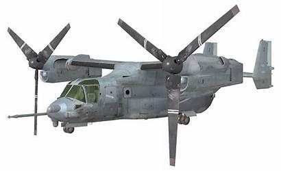 Osprey Duty Call Ghosts Vtol Wikia Ops