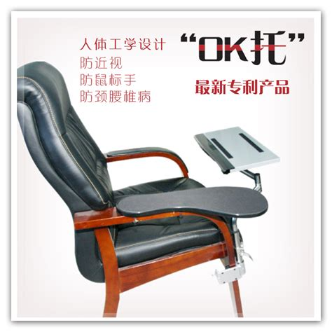 support ordinateur bureau ok chaise de bureau portable de montage support clavier de