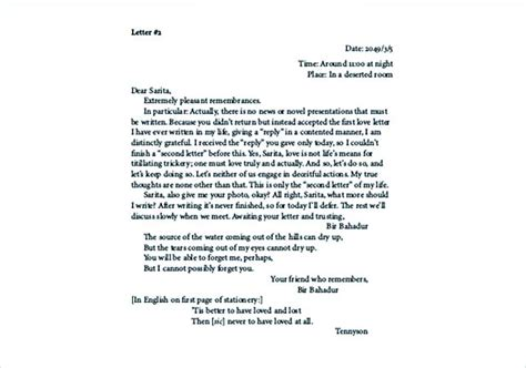 love letters  great men  tips youll love