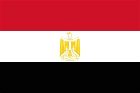 bureau drapeau anglais drapeau egypte à en métro