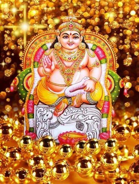 kuber devta hindu in 2019 hindu deities lord shiva family lord shiva