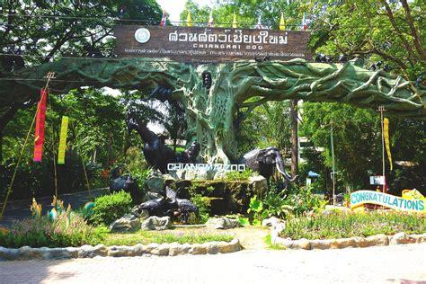 thailand 2010 chiang mai zoo panoramio photo of chiang mai zoo