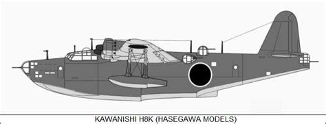 Emily Boat by The Kawanishi H6k H8k Flying Boats