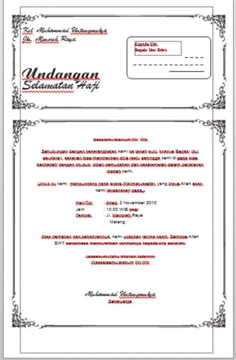 template undangan tasyakuran ms word home design creatif