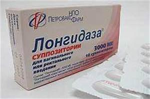 Простатит лекарства для лечения самое эффективное