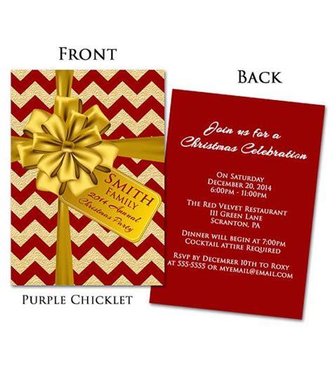 Christmas Holiday Celebration Invitation 2014 Christmas