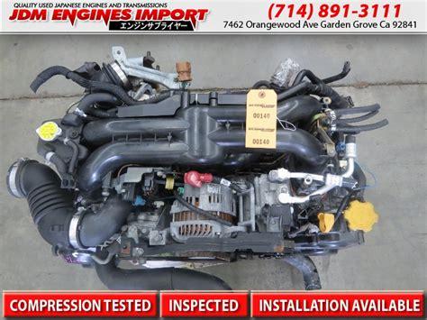 2005 Legacy Gt Engine by Jdm Subaru Ej20x Engine 2004 2005 2006 Subaru Legacy Gt