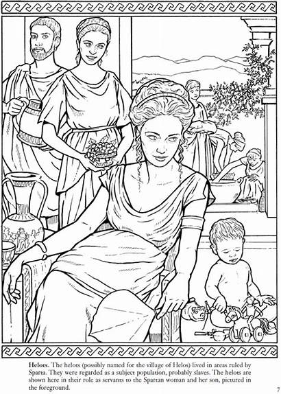 Coloring Sparta Ancient Greek Pages Dover Warriors