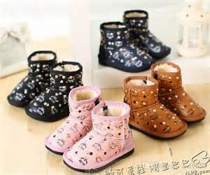 MCM Boots for Girls