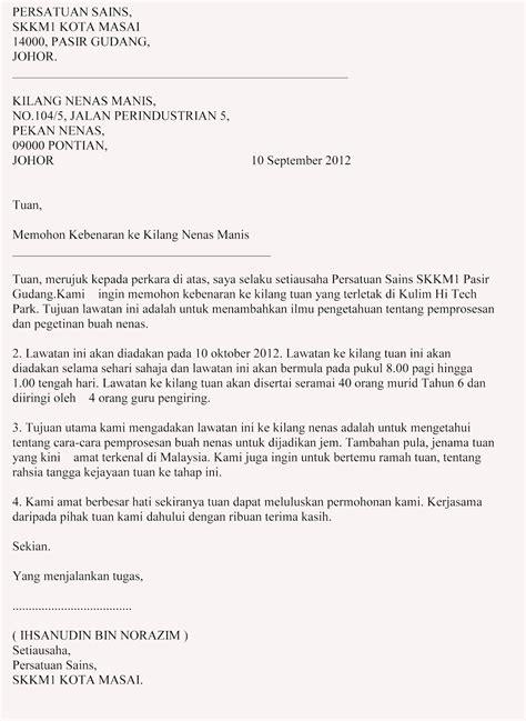 Surat yang resmi biasanya ditujukan kepada suatu instansi. Permohonan Contoh Surat Rasmi Kepada Jkkp