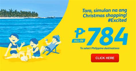 Boats Net Promo Code July 2017 by Cebu Pacific Promo June July August 2017