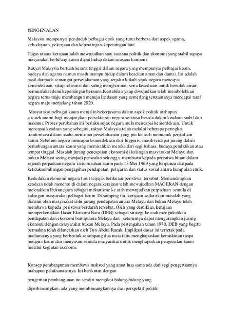 PEMBANGUNAN POLITIK DAN EKONOMI SEHARUSNYA MENZAHIRKAN