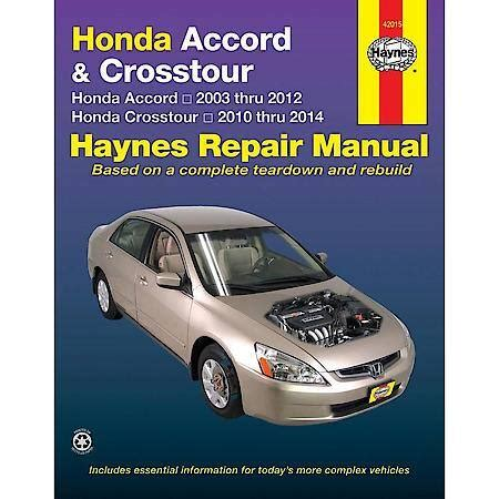 online car repair manuals free 2000 honda accord lane departure warning haynes honda accord 03 07 repair manual 42015 advance auto parts