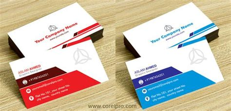 Business Visiting Card Design .cdr File