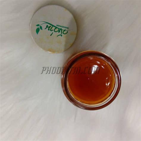 ยาหม่องว่านงู วังว่าน (50 กรัม)   Phoomtai.Com