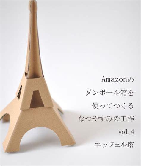 torre eiffel en cart 243 n cardboard eiffel tower papel cart 243 n paper cardboard pinterest