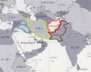 アフガニスタン:世界の運転免許証 アフガニスタン・イスラム共和国の運転免許証