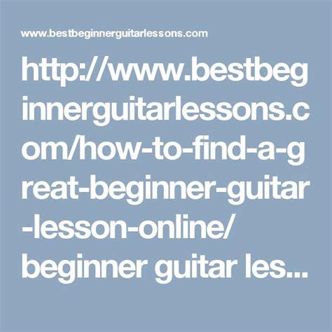 The Great Escape Acoustic Guitar Tutorial Online