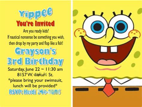 spongebob birthday card template diy 3d spongebob invitations by my paper craze jake s