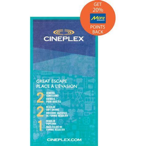 Cineplex Night Out   More Rewards