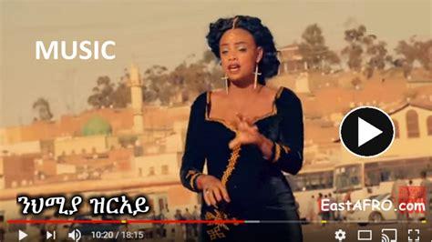 Video Nehmia Zeray  New Eritrean Music 2018 Eastafrocom