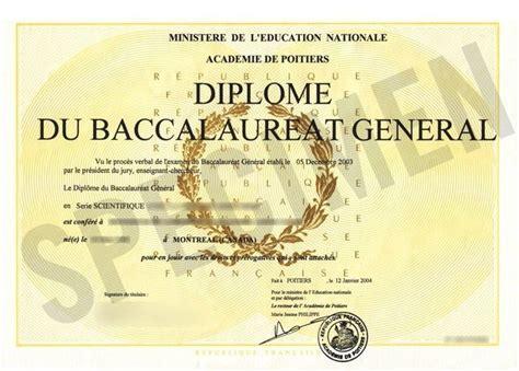 le baccalaur 233 at deux cents ans d histoire