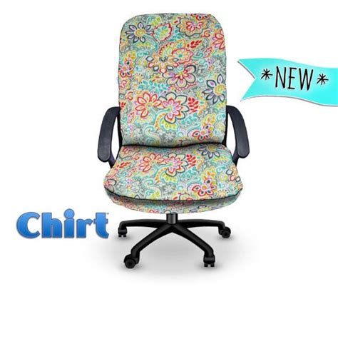 Office Chairs Covers by 44 Best Custom Office Chair Covers Images On