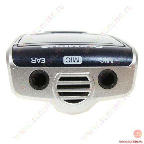 driver grabadora olympus vn-3100pc 32 bits
