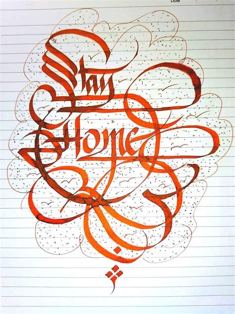 zoom  calligraphy   batch