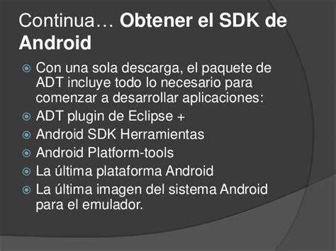 adt herramienta de descargar de android para eclipse
