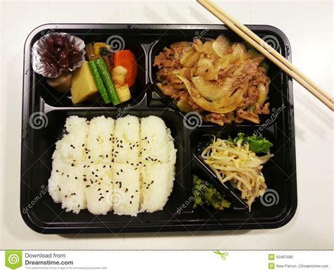 bento japanese cuisine japanese bento set japanese food stock photo image 50467090
