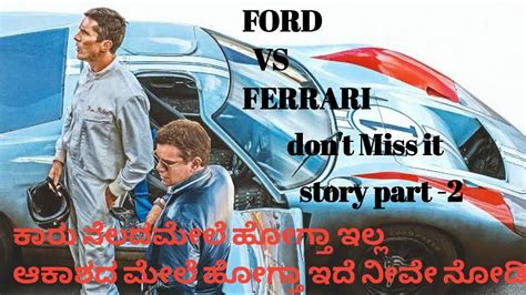 The true drama of the race was in the engineering, a subject to which mangold paid scant attention. Ford vs Ferrari (2019)   full movie story explain in Kannada part -2 - YouTube