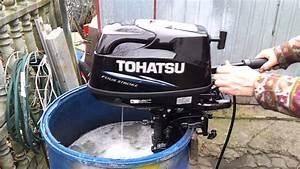 2012 Tohatsu 6 Hp Outboard Motor 4-stroke   4-suw