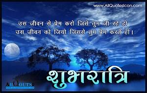 Good Night Anmol Vachan with Images - Shubh Ratri Wishes ...