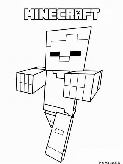 Minecraft Coloring Pages Printable Cartoon Cartoons