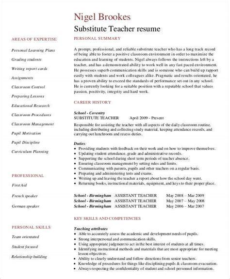 teacher resume sample   word  documents