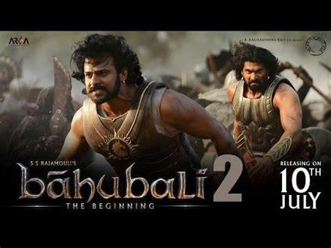 bahubali 2 trailer 2016 hd baixar 3gp