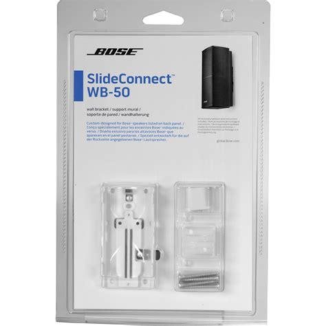 bose wb 50 bose slideconnect wb 50 wall bracket white 716402 0020 b h
