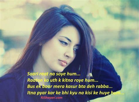 Nishan Bhi Koi Na Chhoda Download