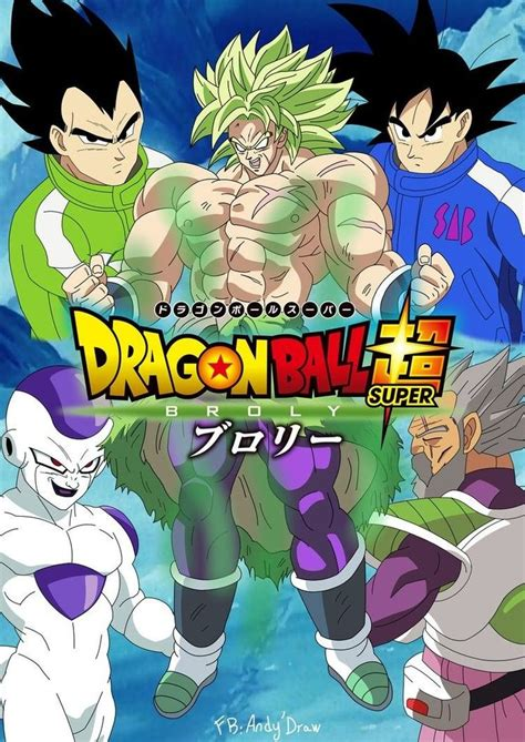 ncm movies dragon ball super broly