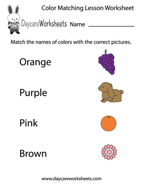 Free Preschool Color Matching Lesson Worksheet