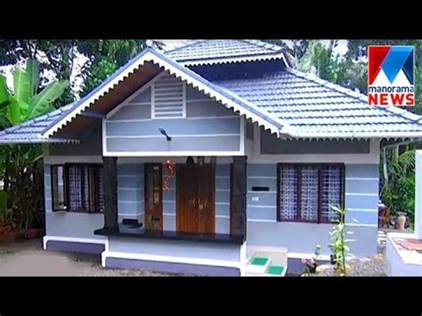 beautiful home    lakhs manorama news youtube