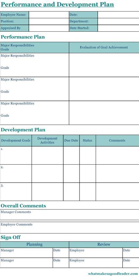 21946 goals employee performance evaluation performance appraisal form personal development