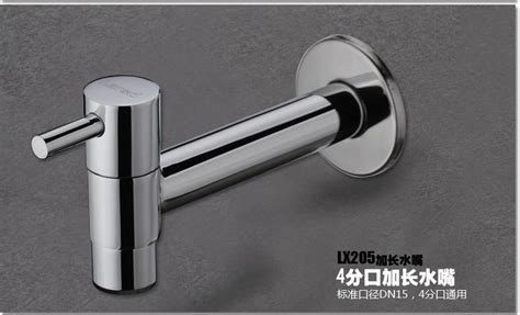 g1 2 lengthen brass single function cold tap washing