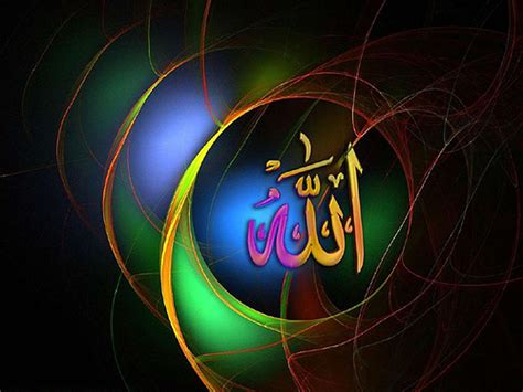Wallpaper Allah 3d  Free Download Wallpaper Dawallpaperz