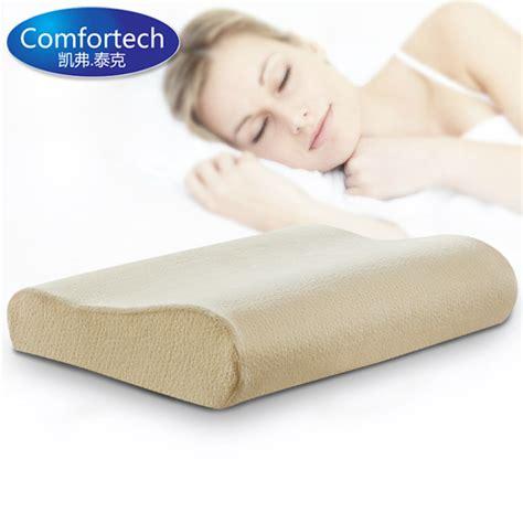 my pillow free shipping code free shipping comfortech rebound memory foam pillow