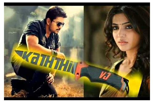 kaththi tamil film mp3 free download