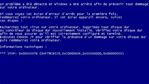 ordinateur bureau windows 7 tester votre matériel informatique