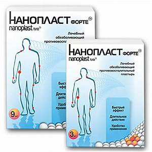 Магнитный пластырь от остеохондроза